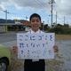 沖縄 職業教育 ジョブシャドウイング受け入れ10月