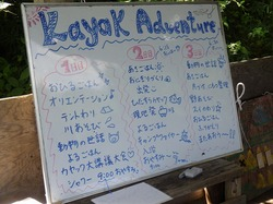 カヤックキャンプ1日目 (5).jpg
