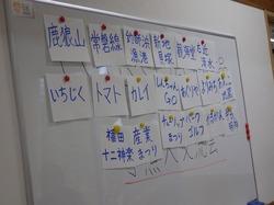 17百歳体操芋煮大交流会(18).jpg