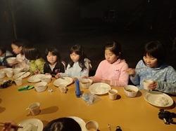 いなわしろこサバイバル (27).jpg