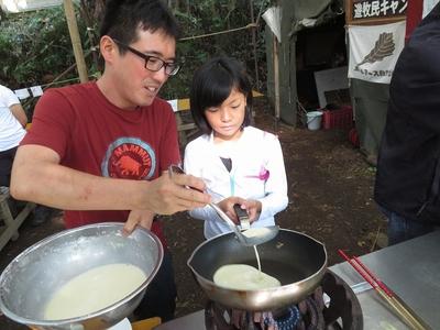 ザ・遊牧民キャンプ 4日目 (14).jpg