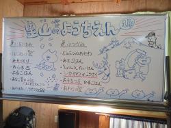 2019satoyou1gatu (1).jpg