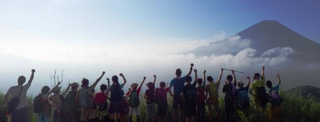 富士山まるごりキャンプ 新小学5年生~高校3年生 4泊5日