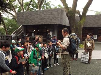 「生きている火山」を実感!! 箱根ジオパーク子どもサマースクール