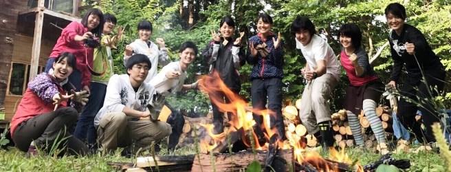 カモン!!学生ネイチャーキャンプ 自然が好きな全国の学生大集合!