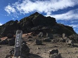 安達太良山編サブ①_.JPG