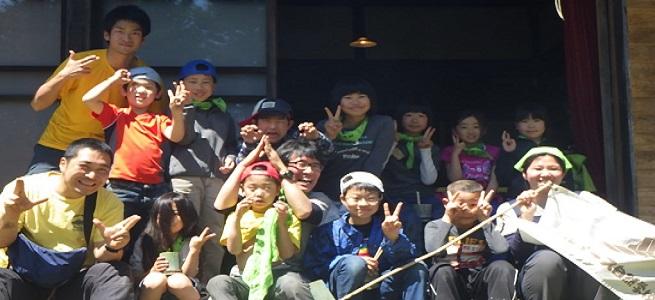 GW古民家里山キャンプ 小学1年生~6年生 2泊3日