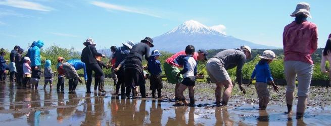 GW親子遊牧民キャンプ~里山編~  年中~小学生と保護者
