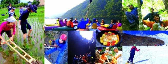 富士山の大自然を満喫の年間講座 2017年度 自然学校講座~四季コース~