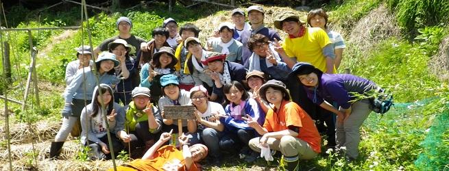 2017年度学生リーダー養成講座 自然学校・キャンプボランティアリーダー年間講座