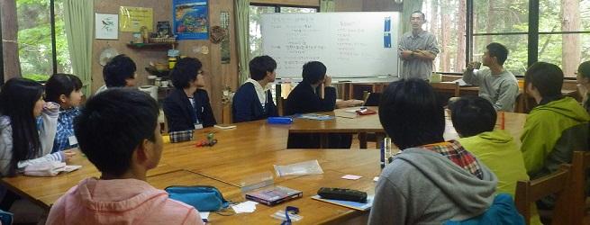 2017年度学生リーダー養成講座説明会 自然学校体験