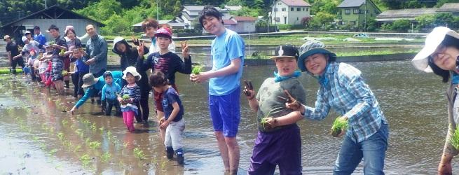 GW親子遊牧民キャンプ 田植えと里山ピザ!泥んこにもなっちゃおう!