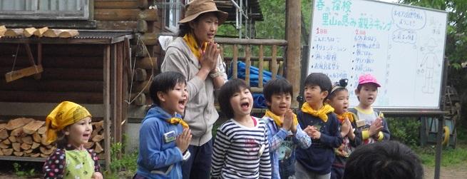 GW幼児里山冒険キャンプ 洞窟探検とたけのこ掘り!