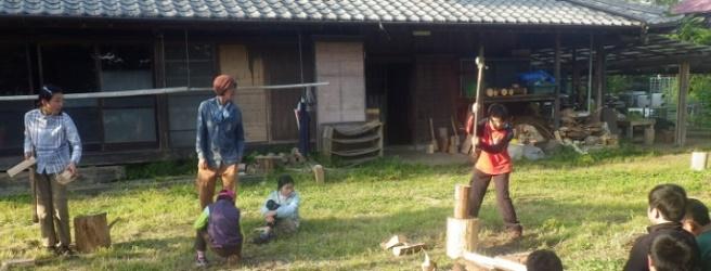 GW古民家里山キャンプ 古民家に泊まり、タケノコ堀りと里山歩きを漫喫!