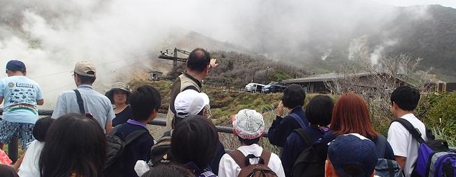 箱根ジオパークサマースクール2018 国立公園を守る子どもパークレンジャーになろう