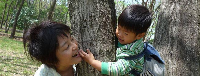 子どもを自然の中で遊ばせたい方へ 自然体験活動指導者養成講座/初級編@福島県