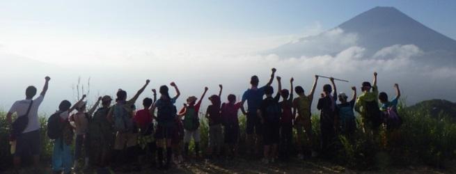 富士山冒険学校 13泊14日 小学5年生以上、リピーターのみ