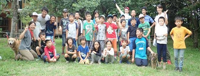 遊牧民キャンプ~ジュニアスペシャル編1~  小学1年生~小学6年生 3泊4日
