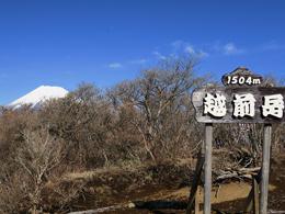 ashitaka1.jpg