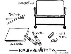 kp3.jpg