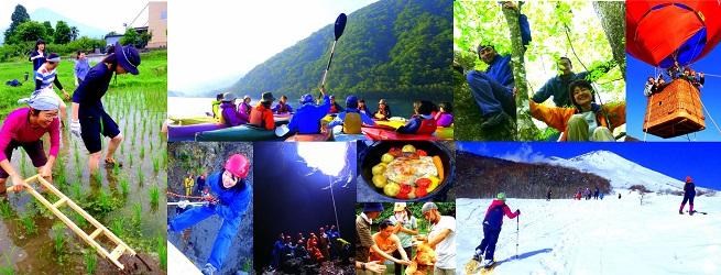 富士山の大自然を満喫の年間講座 2016年度 自然学校講座~四季コース~
