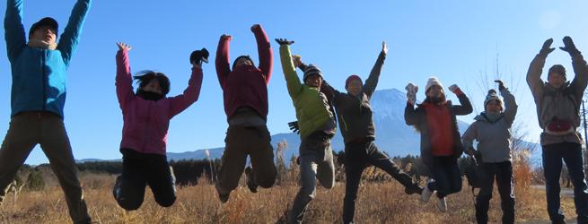 自然学校講座~四季コース~  富士山の大自然を満喫の年間講座