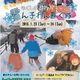 【年明け冬キャンプ】雪ん子わんぱく隊参加者募集中!