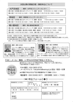 CG事業9月チラシ裏.jpg