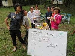 180908-09自然学校講座四季コース9月 (7).jpg