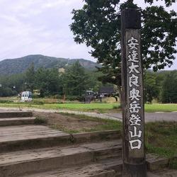 18フォトトレ安達太良山 (6).jpg