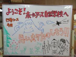 190413shiki_04_1.jp.jpg