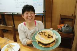 shiki5_10.jpg