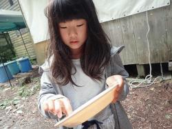20wakuwaku2_3 (7).jpg