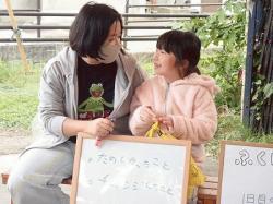 wakuwaku9_3 (37).jpg