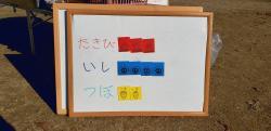 20yakiimo (4).jpg