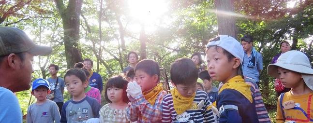 はじめての親子キャンプ2 年少~小学2年生とその保護者 1泊2日