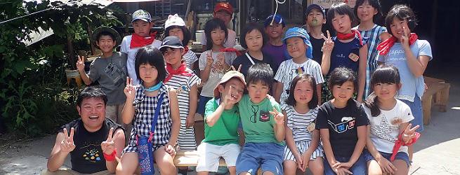 わくわく探検隊1 (福島編)小学1~4年生 2泊3日