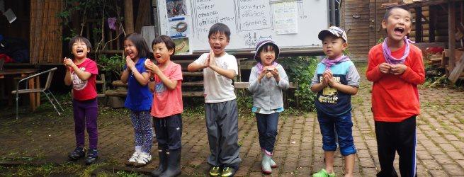 わくわく!初めての親子キャンプ1 年少~小学2年生とその親 1泊2日