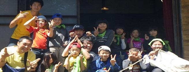 ザ・遊牧民キャンプ~古民家編~ 新小学2年生~新中学1年生 2泊3日