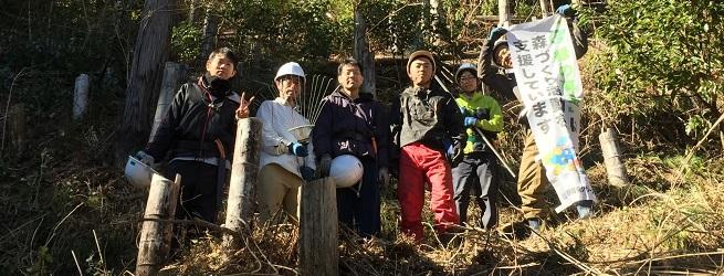 里山つなぎ隊 4月 里山ボランティアで、自然・人とつながろう!