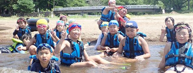 わくわく探検隊2 (福島編)小学1~4年生 2泊3日