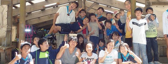 裏磐梯アドベンチャー (福島編)小学4~中学3年生 2泊3日