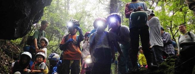 富士山親子キャンプ3 「洞窟探検編」 小学校1年生~中学生とその保護者 2泊3日