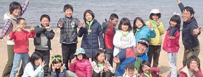 サバイバルチャレンジ【中級編】 (福島編)小学2~中学3年生 2泊3日
