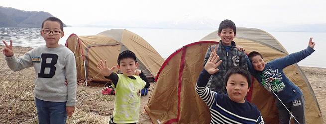 わくわくテンパクキャンプ! (福島編)小学1~6年生 2泊3日