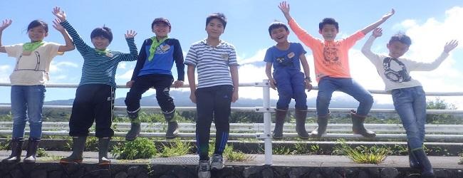 ザ・遊牧民キャンプ~からっぽ!?編~ 小学4年生~高校3年生 2泊3日